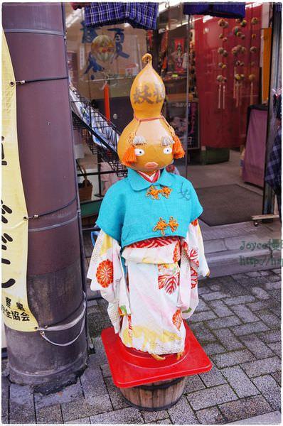 京都景點|過往的百鬼夜行 變身為可愛的妖怪街(北野天滿宮附近)