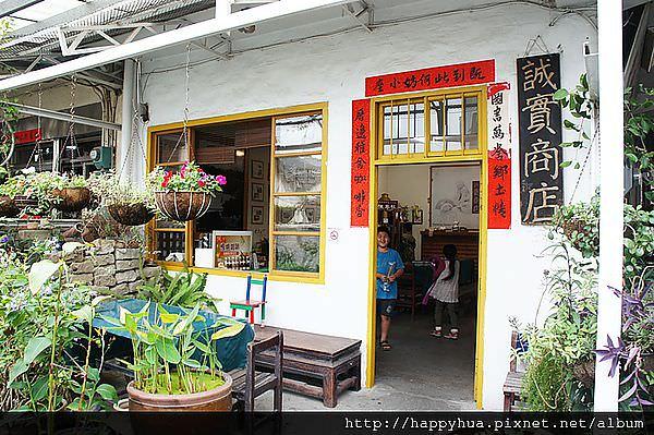 台中景點|楓樹里的「誠實商店」(榮利商店)~做人要誠實,環保愛地球!