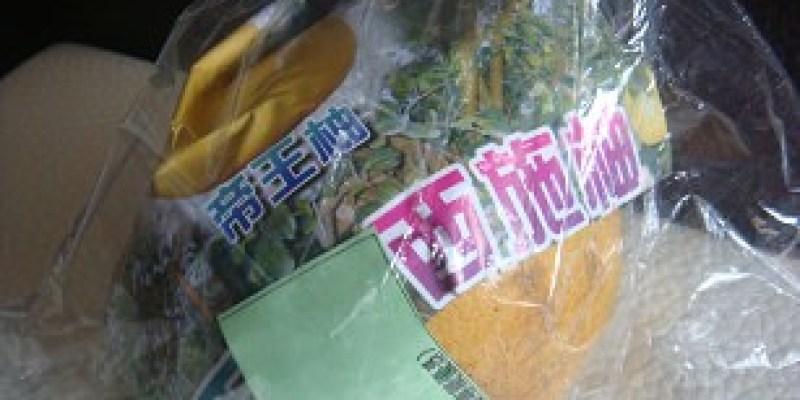 【台中試吃會】美味分享:海富果園西施柚