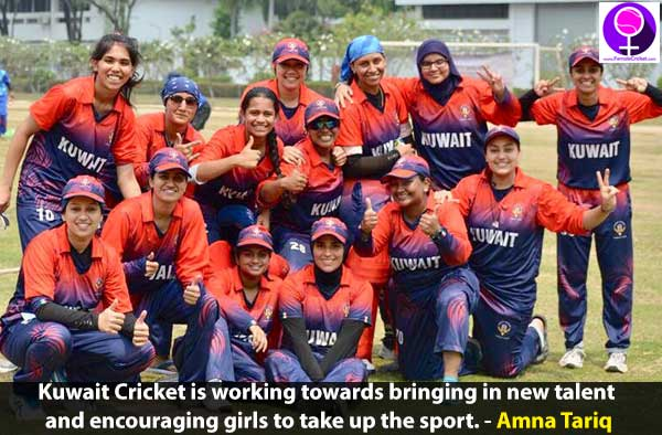 Interview with Amna Tariq - All rounder from Kuwait women's national cricket team