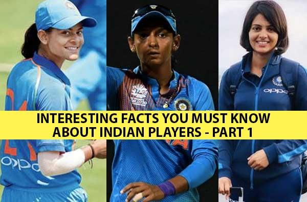 Interesting Facts about Arundhati Reddy, Priya Punia, Radha Yadav, Taniya Bhatia, Anuja Patil, Poonam Yadav, Jemimah Rodrigues, Mansi Joshi, Harmanpreet Kaur