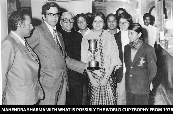Mahendra Sharma with what is possibly the World Cup trophy from 1978, surrounded by some of the players. Courtesy Rajeshwari Dholakia Antani