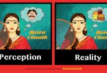 Karva Chauth: Expectation Vs Reality