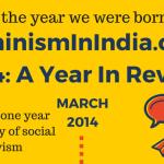 FII 2014 FeminismInIndia.com