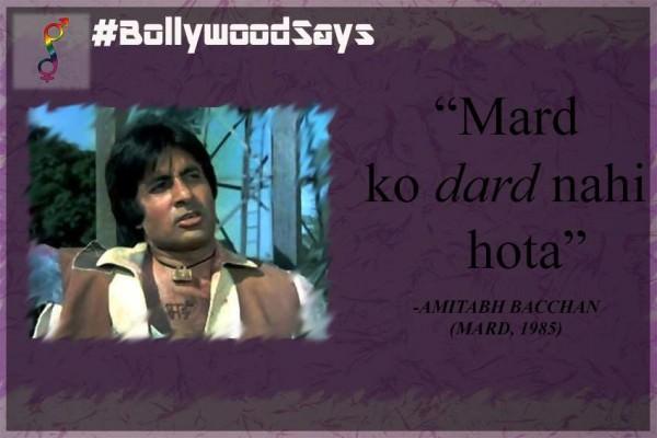 Bollywood Says 7