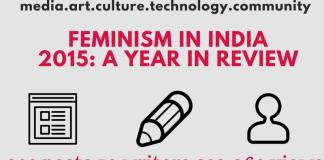 FeminismInIndia.com FII 20151
