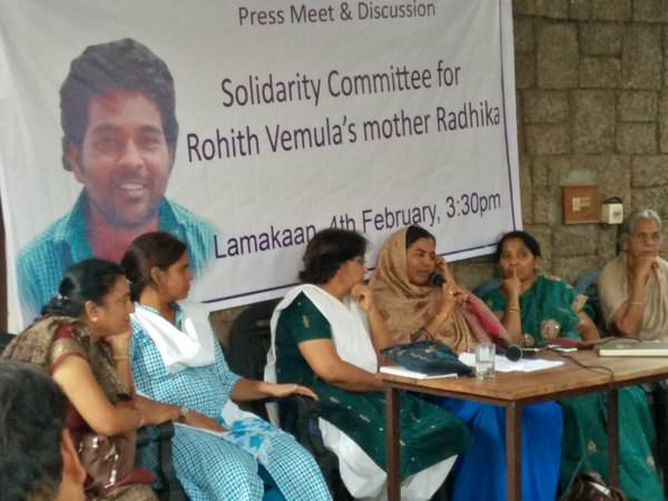 Statement of Solidarity for Rohith Vemula's Mother Radhika Vemula