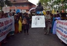 AMTU Protest