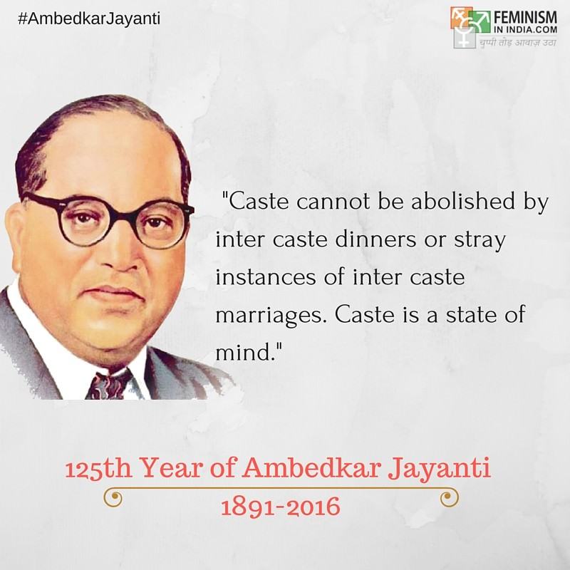 caste patriarchy and their annihilation feminism in  caste patriarchy ambedkar