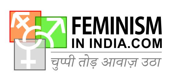 Feminism in India FII logo medium