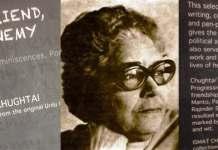 Essay: Remembering Ismat Chughtai – A Feminist Literary Icon