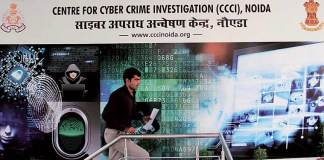 Another Cyber Cell Established In Noida, But Will That Help?