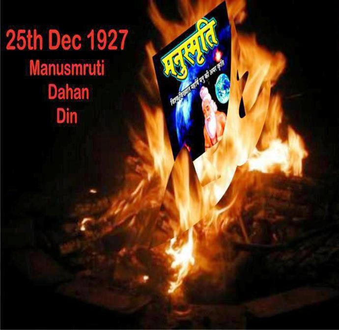Why Manusmriti Dahan Din Is Still Relevant?