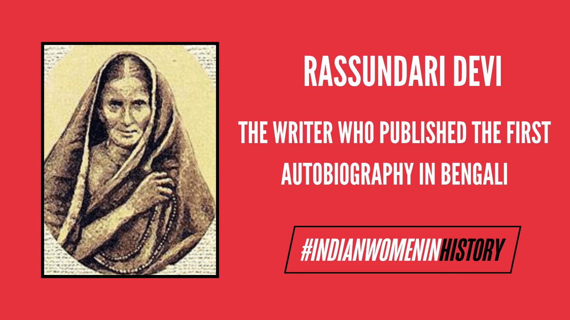The Caged Bird Who Sang: The Life and Writing of Rassundari Devi | #IndianWomenInHistory