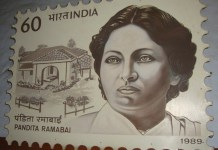 Life Of Pandita Ramabai: Championing Women's Education And Social Reform | #IndianWomenInHistory