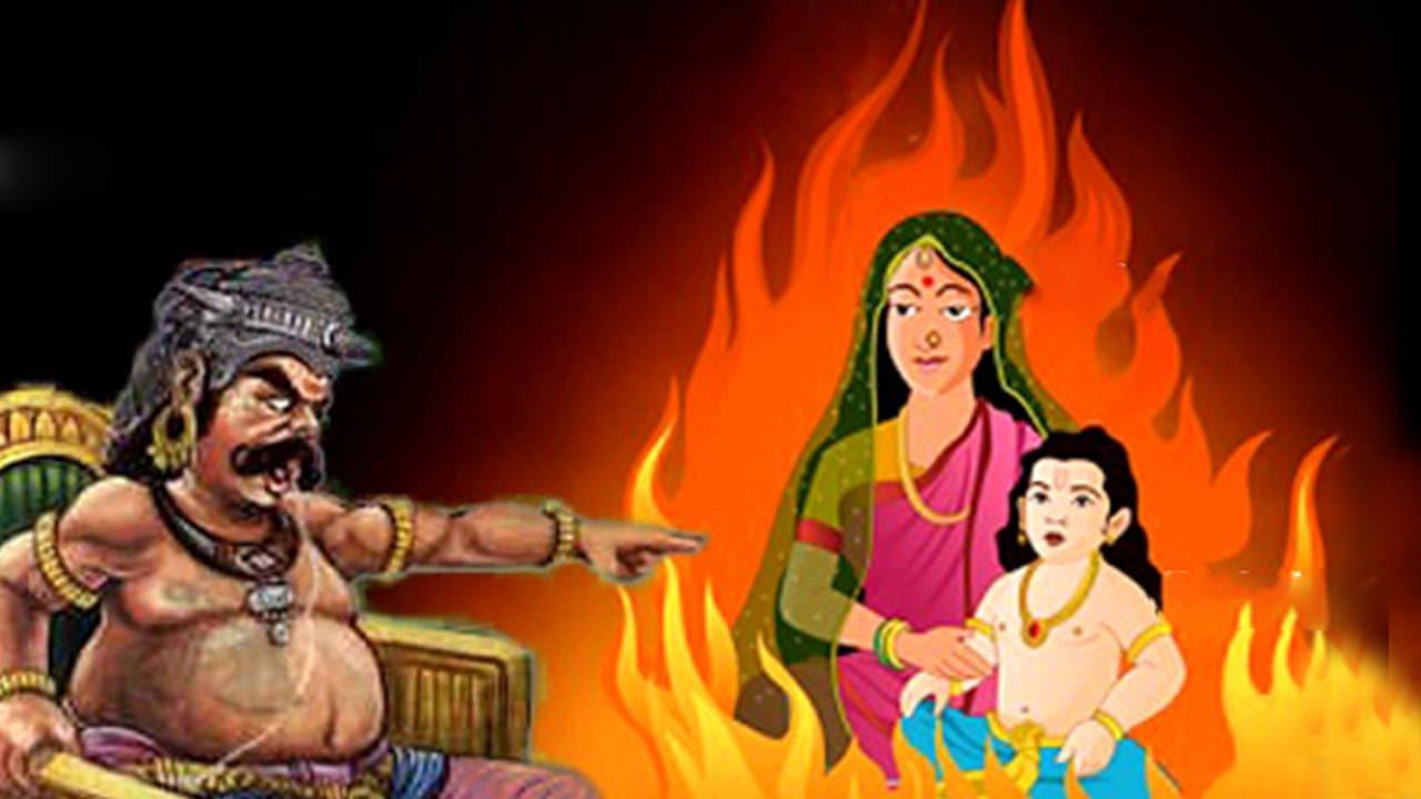 The Burning Of Holika