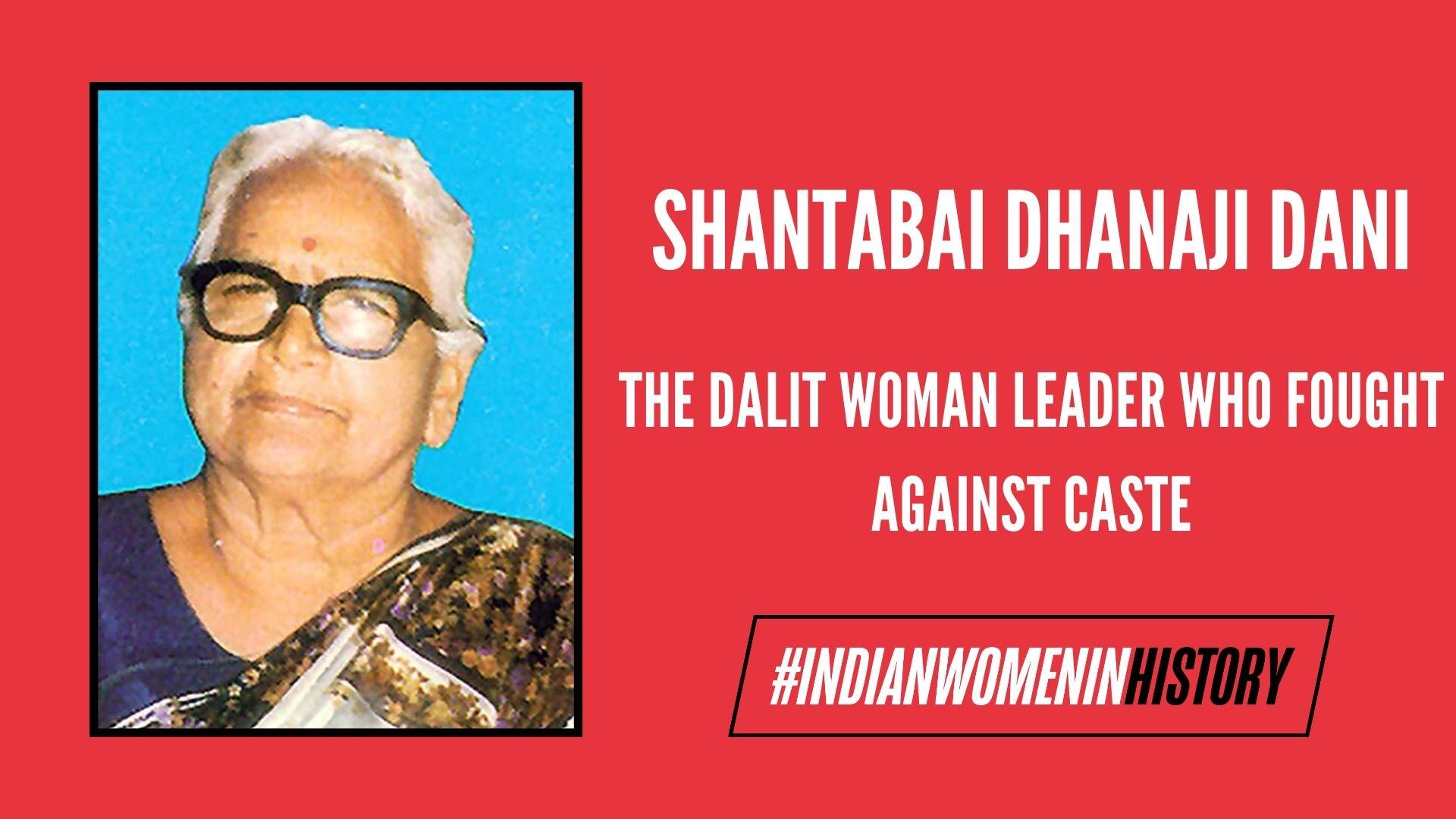 Shantabai Dhanaji Dani: The Dalit Woman Leader Who Fought Against Caste