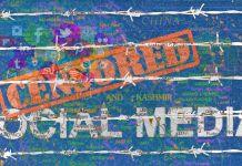 Internet Ban In Kashmir
