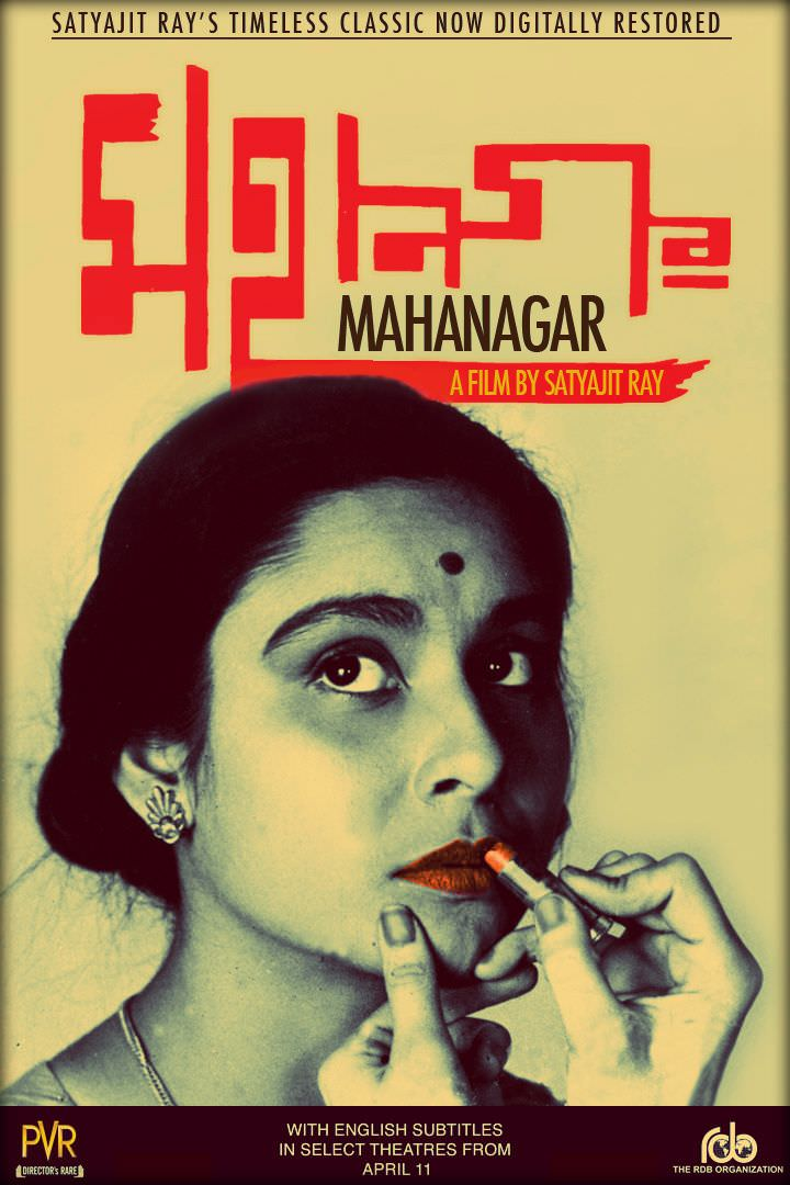 Mahanagar: A Sketch Of The Middle Class Morality Of The '60s