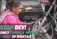 Meet Mukesh Devi – Rohtak's Only Woman Motorcycle Mechanic