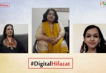 Watch: How Do Women With Disabilities Experience The Internet? | #DigitalHifazat
