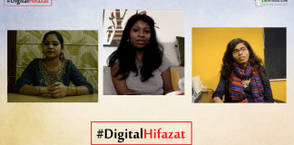 Watch: How Do Dalit Women Experience The Internet? | #DigitalHifazat