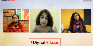 Watch: How Do Queer Women Experience The Internet? | #DigitalHifazat