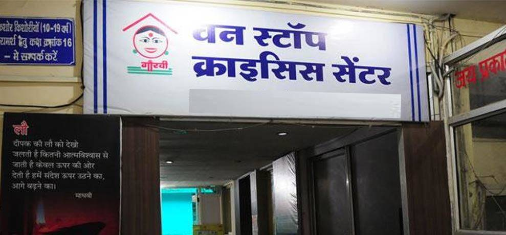 I Visited 4 One Stop Centres Promised In The Nirbhaya Fund And This Is What I Found