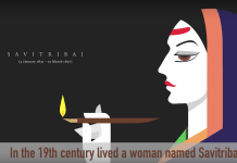 Watch: Savitribai Phule – The Pioneer Of Indian Women's Education | #IndianWomenInHistory