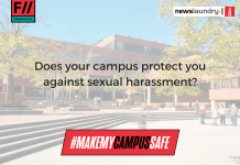 #MakeMyCampusSafe: Investigating Sexual Harassment Redressal In Indian Campuses