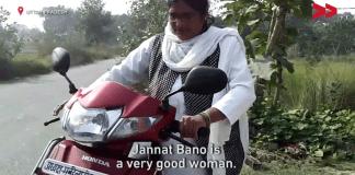 Jannat Bano