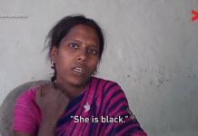 Gyanwati