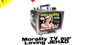 Morality TV And Loving Jehad