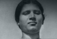 Arutla Kamala Devi