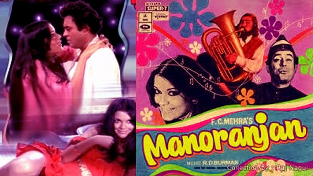 Manoranjan Film Review: An Attempt To Break Stereotypes Around Sex Work