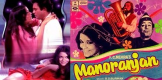 Manoranjan Film Review: An Attempt To Break Stereotypes Around Sex Work