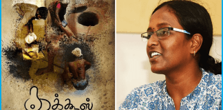 Divya Bharathi's 'Kakkoos' Exposes The Casteist Reality Behind Manual Scavenging