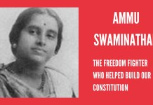 Ammu Swaminathan: A Woman of Undying Spirit and Determination| #IndianWomenInHistory