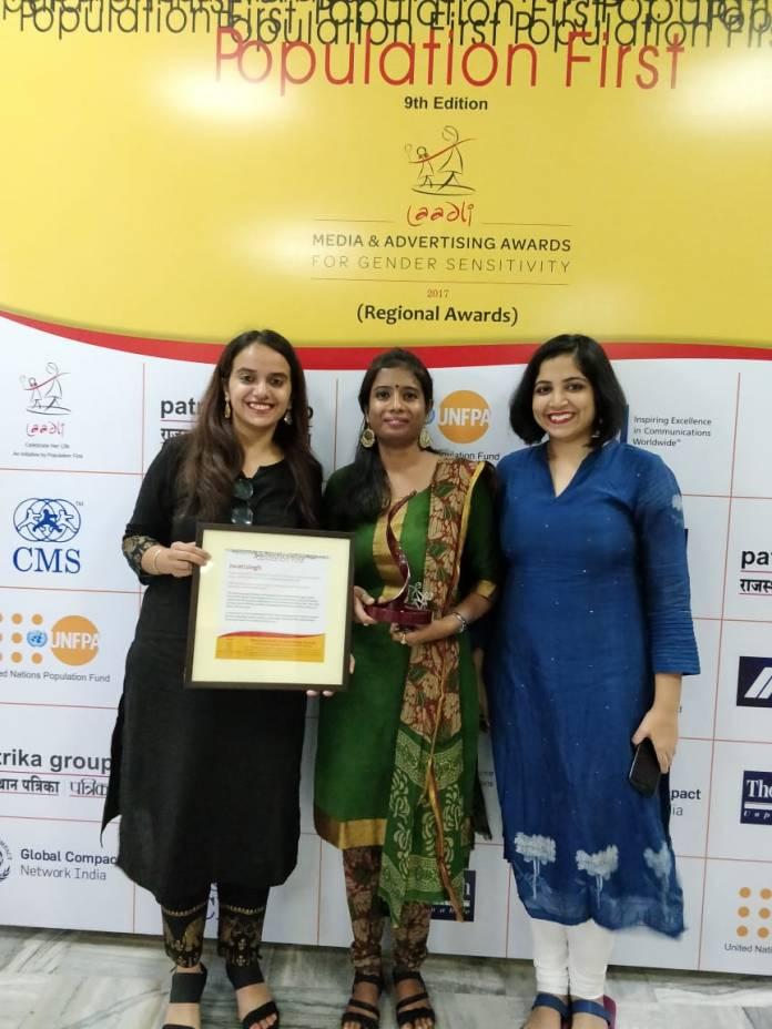 FII Team L-R: Japleen Pasricha, Swati Singh and Asmita Ghosh