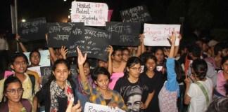 बीएचयू में फिर दोहराया सड़े पितृसत्तात्मक प्रशासन का इतिहास