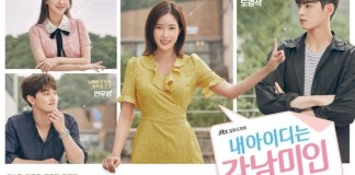 My ID Is Gangnam Beauty Review: What's Wrong With Plastic?