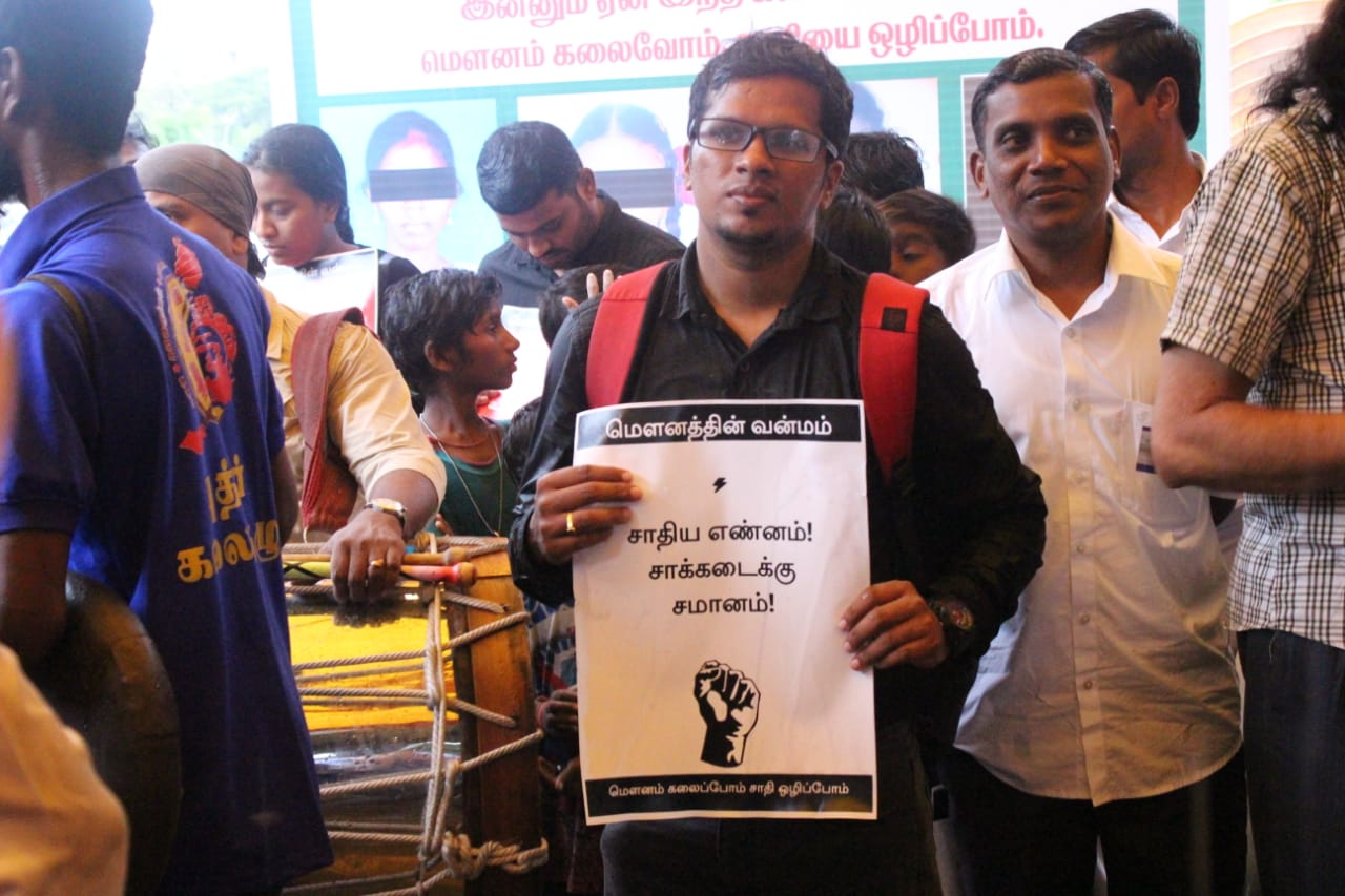 #ViolenceOfSilence: Chennai Protests The Murder of Rajalakshmi, A Dalit Girl From Salem