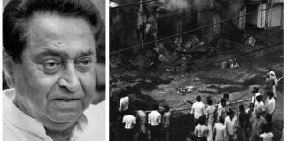 The Crimes Of Kamal Nath: The Closed Chapter That Must Be Revisited