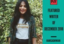 Meet Hamsadhwani Alagarsamy – FII's Featured Writer Of December 2018