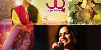 20 Indian Songs That Are A Must For Your Feminist Playlist