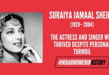 Suraiya Jamaal Sheikh: The Actress And Singer Who Thrived Despite Personal Turmoil | #IndianWomeninHistory