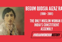 Begum Qudsia Aizaz Rasul: The Only Muslim Woman In India's Constituent Assembly | #IndianWomenInHistory
