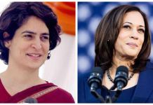 Circumventing Merit: What We Do To Priyanka Gandhi And Kamala Harris