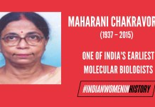 Dr. Maharani Chakravorty: One Of India's Earliest Molecular Biologists | #IndianWomenInHistory