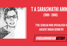 T A Saraswathi Amma: The Scholar Who Specialised In Ancient Indian Geometry | #IndianWomenInHistory